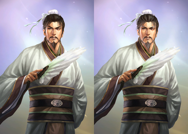File:Zhuge Liang 2 (ROTK13).png