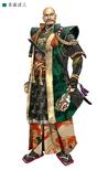 Dosan Saito Concept (NAO)