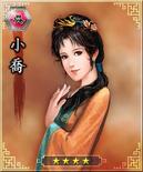 Xiaoqiao (CC-ROTK)