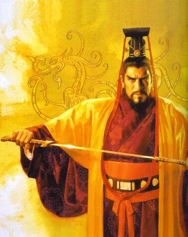 File:Cao Cao (ROTK TCG).jpg