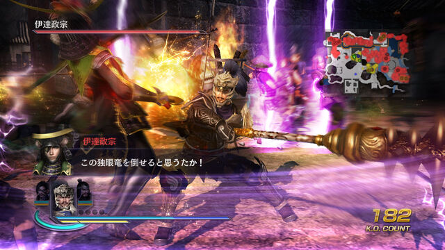File:Warriors Orochi 3 - Scenario Set 17 Screenshot.jpg