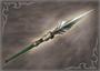 2nd Weapon - Ma Chao (WO)