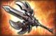 4-Star Weapon - Tonbo-giri