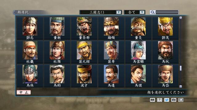 File:Portrait Set 256 (ROTKT DLC).jpg