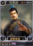 Simazhao-online-rotk12