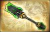 Dual Spear - DLC Weapon (DW8)