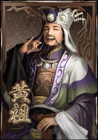 Huang Zu (DWB)