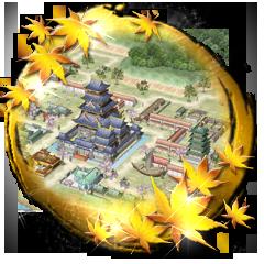 File:Sengoku Musou 3 - Empires Trophy 4.png