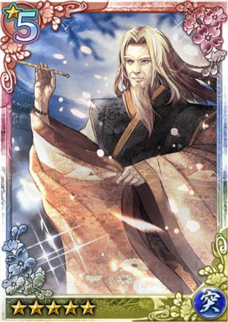File:Hitomaro Kakinomoto 2 (QBTKD).png