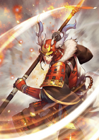 Yukimura Sanada (TKD)