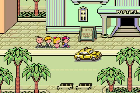 File:Wikia-Visualization-Main,earthbound.png