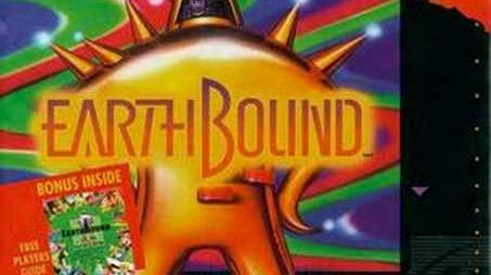 Sanctuary Guardian Earthbound Music-0