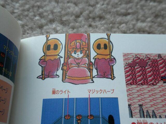 File:QueenMaryart2.jpg