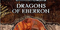 Dragons of Eberron (book)