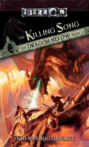 File:DragonBelow3.jpg