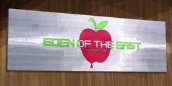 KoE Eden Corporation Logo