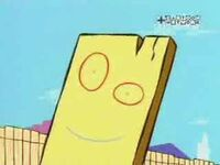 Gimme Gimme Never Plank
