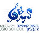 Gush Etzion Music School