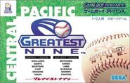 Box-Art-JP-Game-Boy-Advance-Greatest Nine