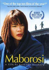 Maborosi-dvd