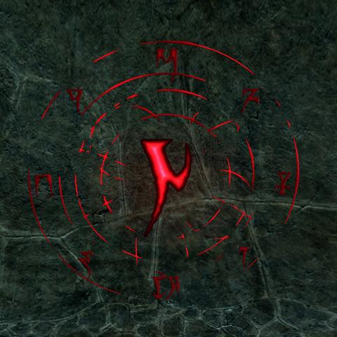 File:Dragonborn - Frenzy Rune.png