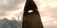 The Tower Stone (Skyrim)