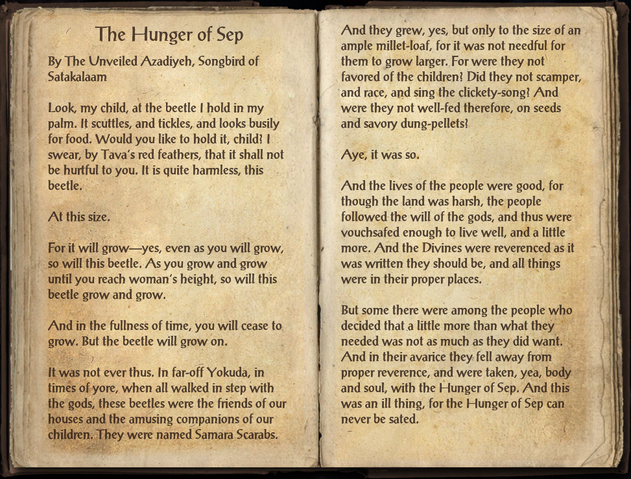 File:The Hunger of Sep 1 of 2.png