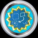 File:Badge-1099-4.png