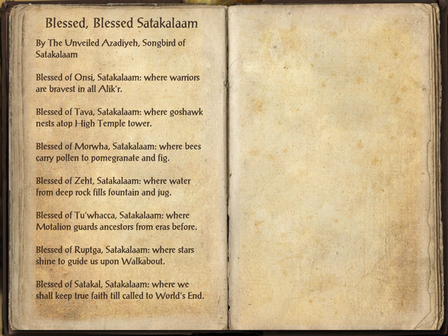 File:Blessed, Blessed Satakalaam.png