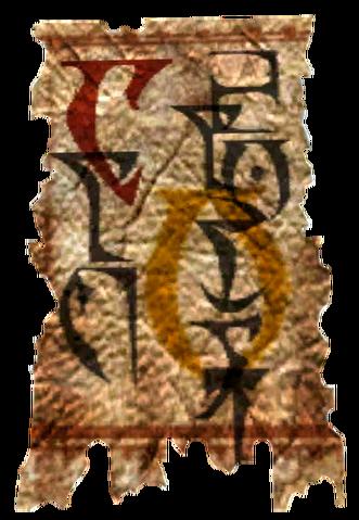 File:Ald Velothi Banner.png