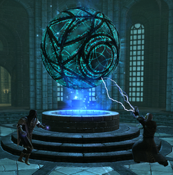 TESV Eye of Magnus