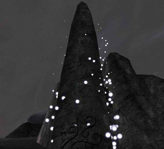 File:Wind Stone.jpeg