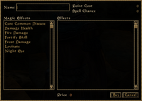 TES3 Morrowind - Spellmaking interface 1