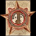 File:Badge-1063-0.png