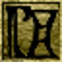 File:Summon Skeletal Minion MW.png