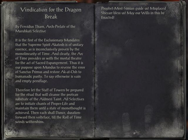 File:Vindication for the Dragon Break.png