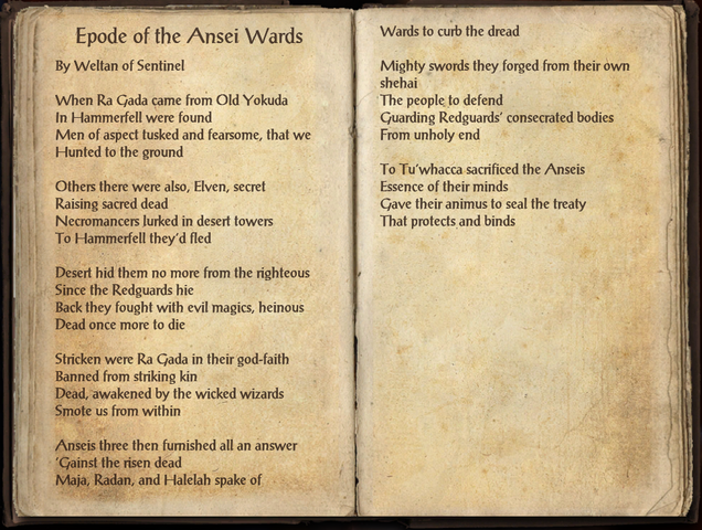 File:Epode of the Ansei Wards.png