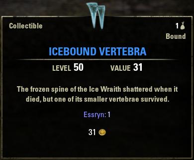 File:Icebound Vertebra.png