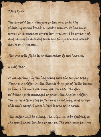 File:Third Khajiiti Journal Page 1 of 2.png