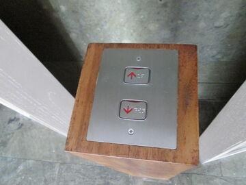 File:Sigma HBM-S43 Hall Button Panel.jpg