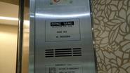 HDB Dong Yang Nameplate