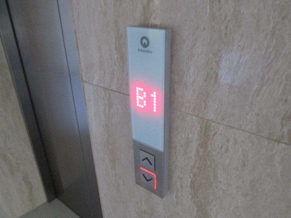 Image - Schindler 5500 AP single hall fixtures.JPG | Elevator Wiki ...
