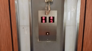 Hitachi Rectangular HallStation MajorAvenue