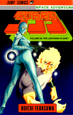 File:Space Adventure Cobra.png