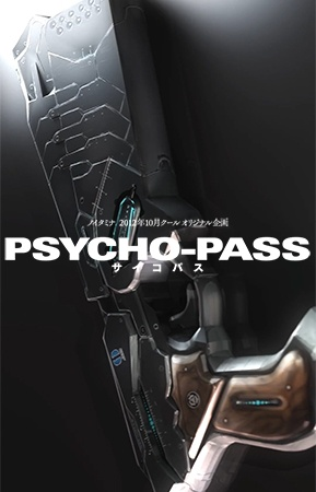 File:Psycho-pass.jpg