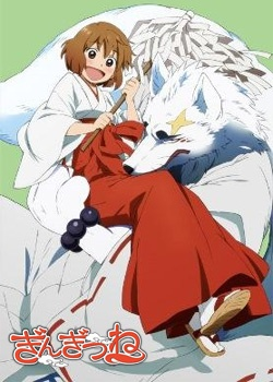 Gingitsune anime