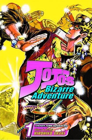 File:JoJo's Bizarre Adventure.png