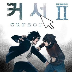 File:Cursor.jpg