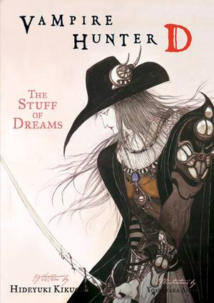 File:Vampire hunter d.jpg
