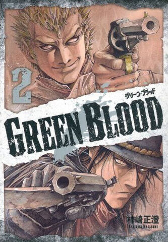 File:Green Blood.jpg